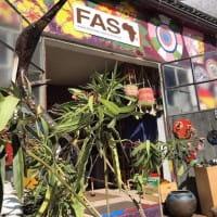 Vorschau: FAS-Concept-Store-BurtenbachR5eDQrKLBIX72